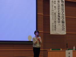 第35回日本歯科薬物療法学会学術大会開催