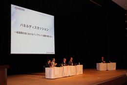 京セラCOLLOQUIUM IN 2015開催