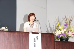 「第3回NPO法人 口から食べる幸せを守る会 全国大会 in 横浜」が開催