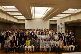 一般社団法人日本インプラント臨床研究会、第10回全員発表研修会を開催
