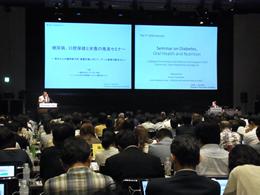 第7回JSDEIセミナー開催