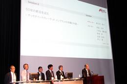 Nobel Biocare Forum 2015開催