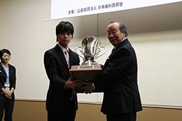 平成27年度SCRP日本代表選抜大会開催