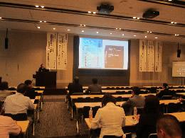 第4回日本包括歯科臨床学会開催