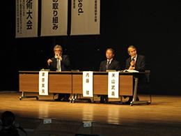 平成27年度 第58回秋季日本歯周病学会学術大会開催