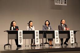 日本歯科衛生学会 第10回学術大会開催