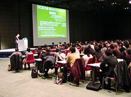 GC友の会が2008年度Movie&Lecture講演会を開催