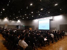 日本歯科技工学会第37回学術大会開催