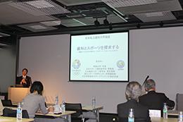 「歯科医学・歯科医療から国民生活を考える 第5回歯科プレスセミナー」開催