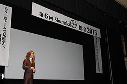 第6回Shurenkai総会2015が盛大に開催