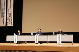 日本障害者歯科学会第32回学術大会開催