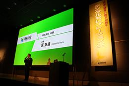 株式会社白鵬、デンタルセレブレーション2015を開催