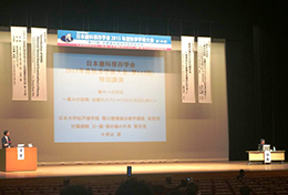 日本歯科保存学会2015年秋季学術大会(第143回)開催
