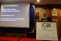The 18th ICOI Asia-Pacific Section Congress