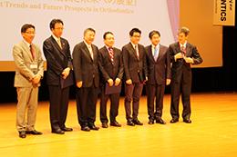 第74回日本矯正歯科学会大会開催