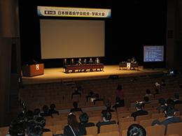第34回日本接着歯学会学術大会が盛況となる