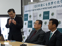 広島大学、記者説明会を開催