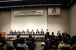 九州歯科大学同窓会、創立90周年記念シンポジウムを開催