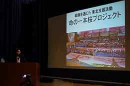 第33回公衆歯科衛生研究会(ネコの会)開催