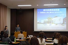 Hygeia主催、「歯科衛生士のための西田亙先生2Daysセミナー」を開催