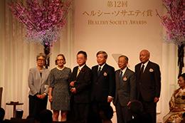 第12回ヘルシー・ソサエティ賞、宮田 隆氏が受賞