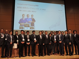 NobelGuide® Planning教室第3回合同カンファレンス in Tokyo開催