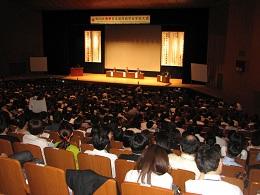 平成28年度 第59回春季日本歯周病学会学術大会開催