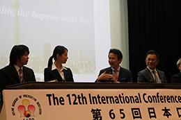 第65回日本口腔衛生学会・総会開催