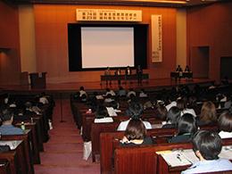 日本臨床歯周病学会第74回関東支部教育研修会・第23回歯科衛生士セミナー開催