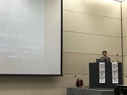 第8回スタディーグループKOKO特別企画開催