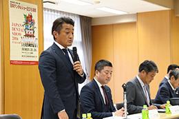 日本歯科商工協会、日本デンタルショー2016福岡記者発表会を開催