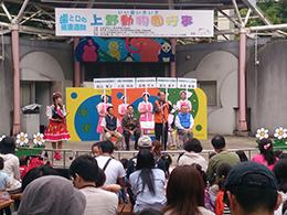 平成28年度「歯と口の健康週間」上野動物園行事開催