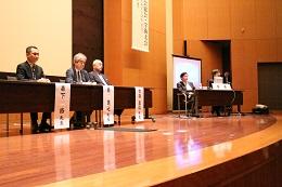 第26回日本顎変形症学会学術大会開催