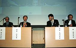 9th HAKUHO Symposium at 東京ミッドタウン