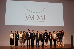 WDAI First Meeting、華々しく開催