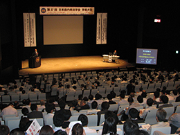 第37回日本歯内療法学会学術大会、盛大に開催