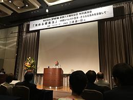 株式会社コサカ、創業60周年記念会を盛大に開催