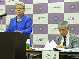日本歯科医学会、「第23回日本歯科医学会総会」記者会見を開催