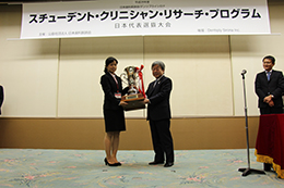 平成28年度SCRP日本代表選抜大会開催