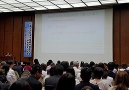 第5回日本包括歯科臨床学会学術大会・総会が盛大に開催