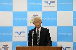 神奈川県歯科医師会、創立110周年記念事業に関する記者会見を開催