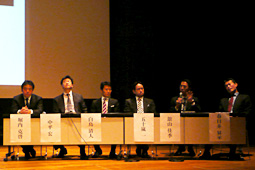 Academy Of Minimally Invasive Implantology(AMII)第1回Research Conference