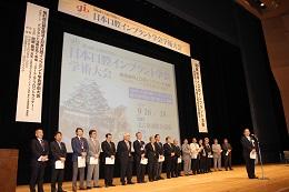 第46回 公益社団法人日本口腔インプラント学会 学術大会開催