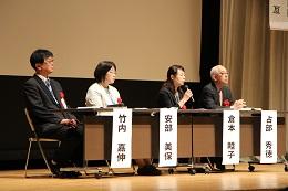 日本歯科衛生学会 第11回学術大会開催