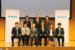 フィリップス、シンポジウム2016を開催