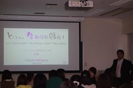 DHスタディグループ+α、1Dayセミナーを開催