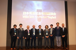 MEGA'GEN Any Ridge Implant 日本発売記念特別講演会開催