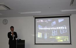 Osseo Skarp Institute(O.S.I.)Study Club第19回Conference in 名古屋開催