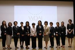 WDAI、第1回定例会を開催