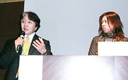 デンタルコンセプト21 2007年度例会